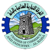 logo-organisation-al-baha-chamber-of-commerce-and-industry-bcci-baha-saudi-arabia