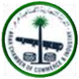 logo-organisation-arar-chamber-of-commerce-and-industry-arar-chamber-arar-saudi-arabia
