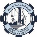 logo-organisation-jeddah-chamber-of-commerce-and-industry-jcci-jeddah-saudi-arabia
