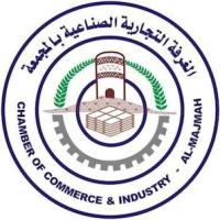 logo-organisation-majmaah-chamber-of-commerce-and-industry-majmaah-chamber-majmaah-saudi-arabia
